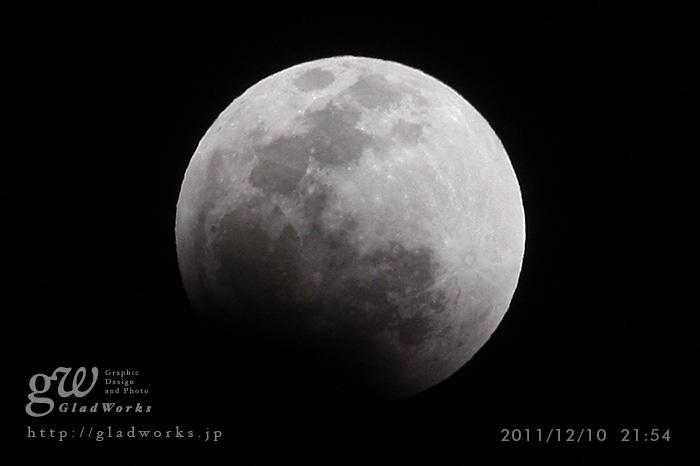月食111210-21-54.jpg