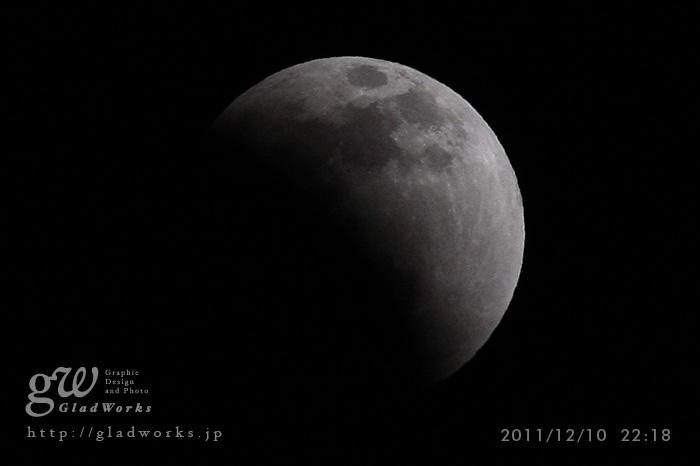 月食111210-22-18.jpg