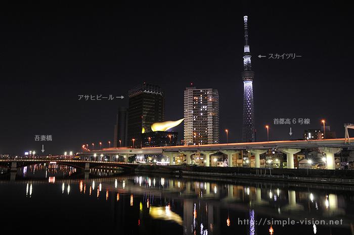 東京スカイツリー夜景撮影
