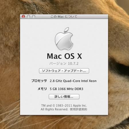 MacOSX_Lion450px.jpg