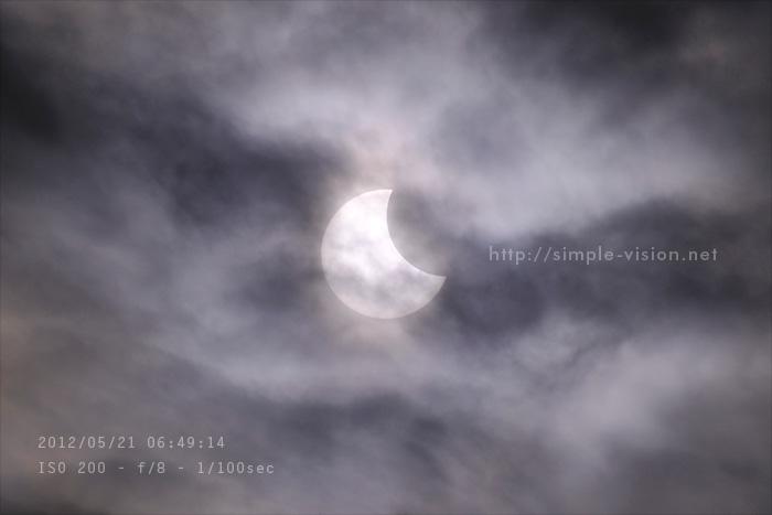 金環日食2012-1