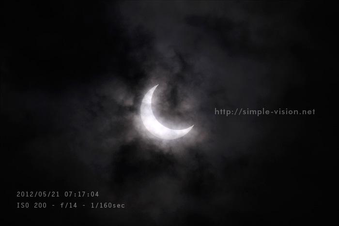 金環日食2012-2