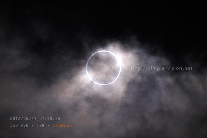 金環日食2012-3