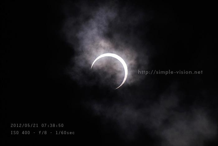 金環日食2012-4