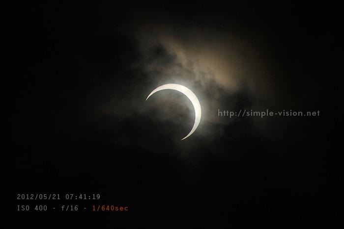 金環日食2012-5