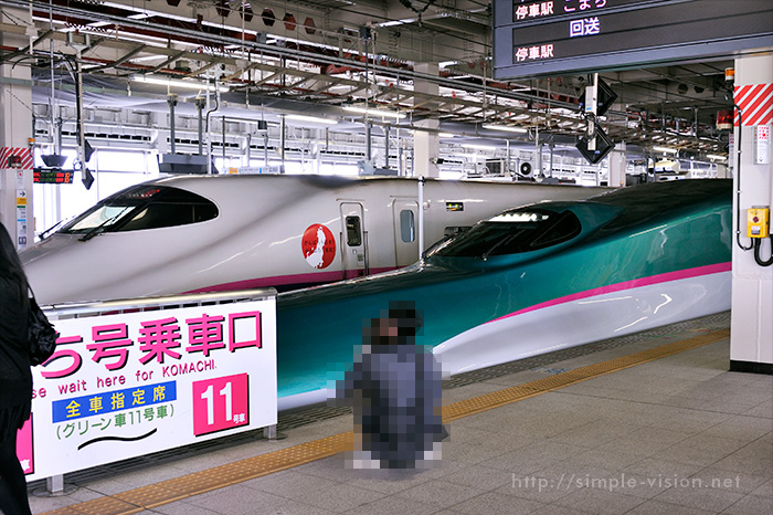 新幹線の先頭車輛3.jpg
