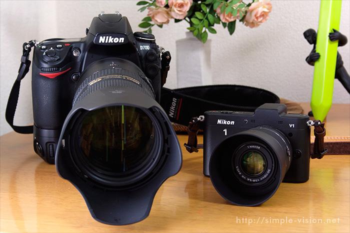 ニコンD700とNikon 1 V1