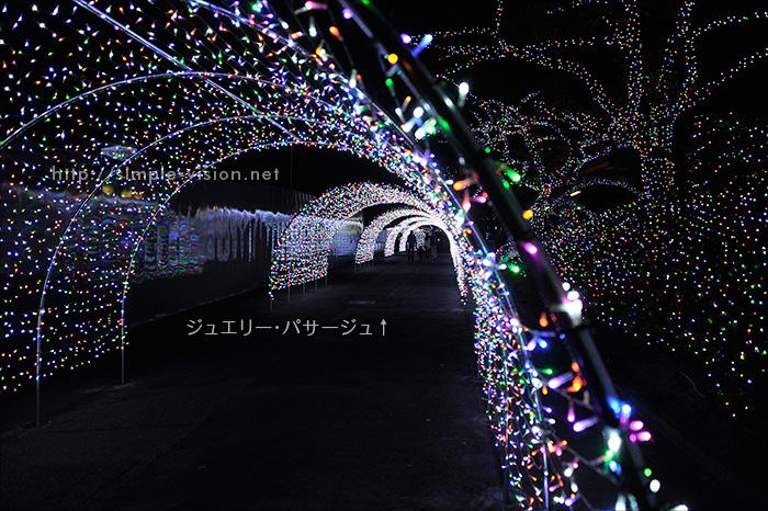 光のトンネル「ジュエリーパサージュ」