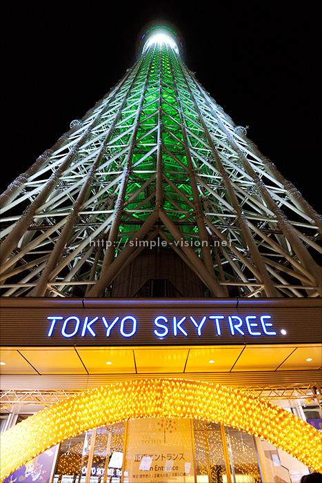 東京スカイツリー「ホワイトツリー」を間近から