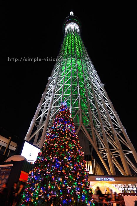 東京スカイツリー「ホワイトツリー」とクリスマスツリー