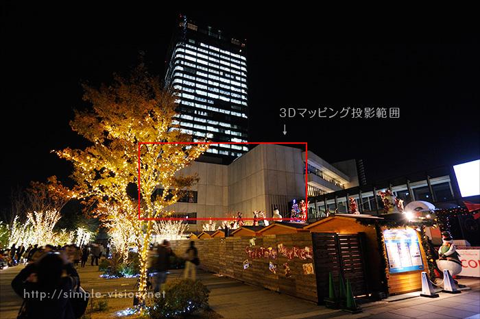 東京スカイツリー3Dプロジェクションマッピング投影範囲