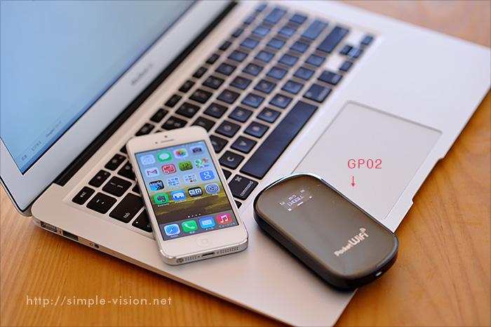 モバイルWi-Fiルーター「GP02」