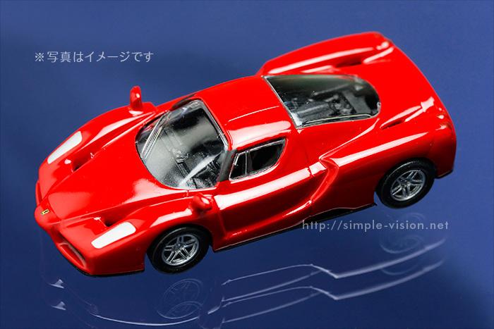 自動車のイメージ〜Enzo Ferrari