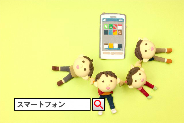 スマートフォンで検索イメージ