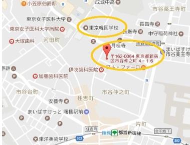 曙橋駅 コロネード市ヶ谷