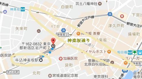 牛込神楽坂駅 神楽坂コンフォリアデュー