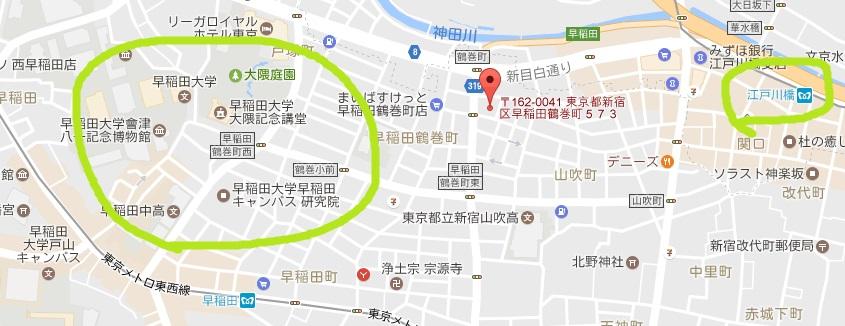 江戸川橋駅 アーベイン早稲田
