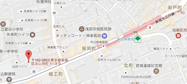 牛込神楽坂駅 フィース神楽坂