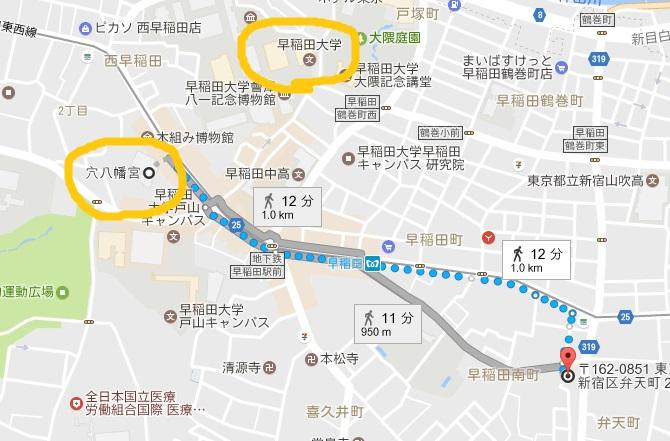 早稲田駅 グランドメゾン新宿弁天町