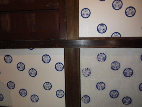 熊野堂壁紙