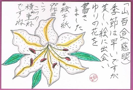 絵手紙2.jpg