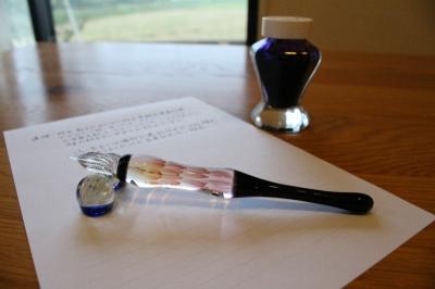 ガラスペン 矢絣 緑