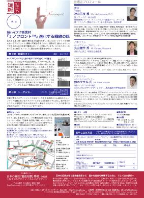 2010.04.23裏