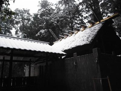 風日祈宮2