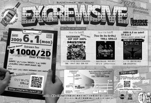 EXCRESIVE vol30