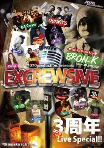 EXCRESIVE vol31