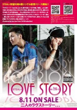 ラヴストーリー feat.Mr.Low-D