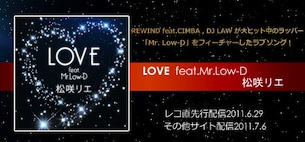 LOVE feat.Mr.Low-D