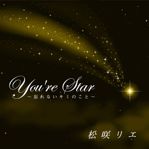 youre star