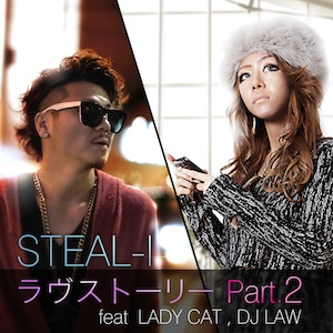 ラヴストーリー Part� feat.LADYCAT,DJ LAW