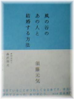 20070106_241999.jpg