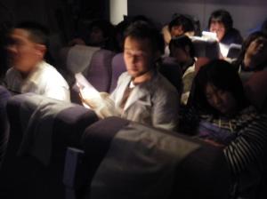 飛行機の中睡眠