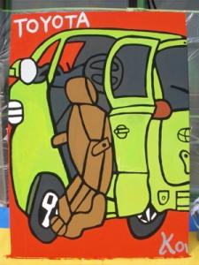 樋渡光的感のある福祉自動車