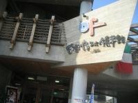 日田領事館