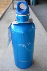 SIGGボトル1