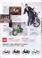 honda Magazinep45