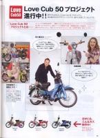 honda Magazinep44