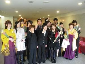 九州デザイナー学院卒業式