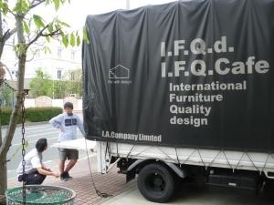 IFQdトラック