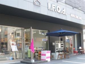 IFQd入口