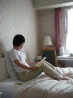 高田くつろぎホテル