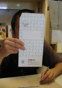 小さい封筒本田