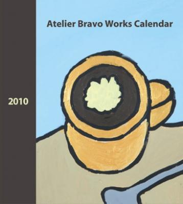 カレンダー2010表紙