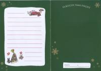 福銀クリスマスカード赤内