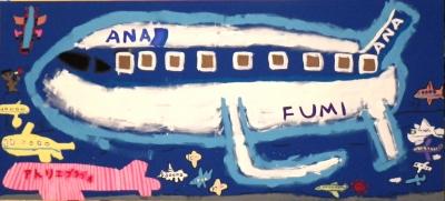 高田飛行機