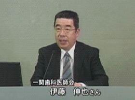 一関テレビ シリーズ6